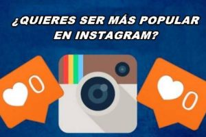 quiero-ser-popular-en-instagram